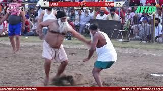 Paathi Singha Da Show Match|| Mazara Raja Sahib Ji 2019
