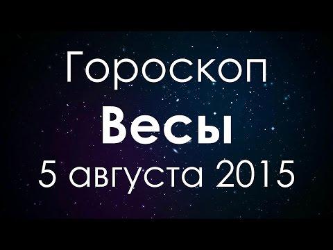 Восточные гороскопы на 2011 год