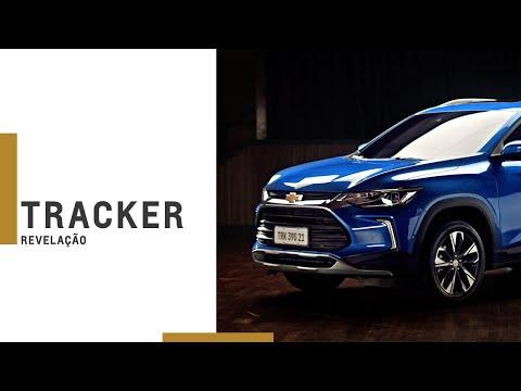Novo Tracker 2021
