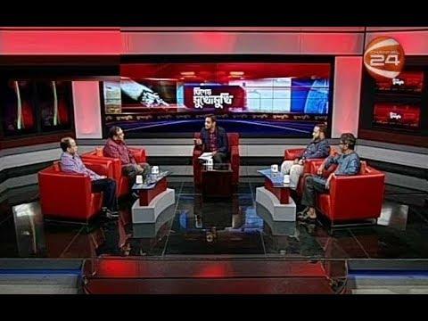 সবার জন্য চাই সুস্থ ফুসফুস | মুখোমুখি | Mukhomukhi | 17 November 2019