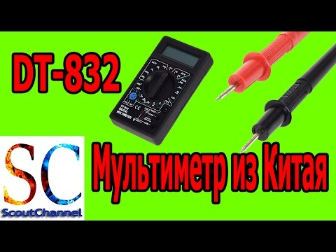 Мультиметр DT 832 из Китая с Aliexpress
