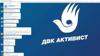 АКЦИЯ ДВК 10-11 МАЯ / 1612