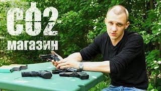 Стартовый пистолет Ekol Majarov от компании CO2 - магазин оружия без разрешения - видео