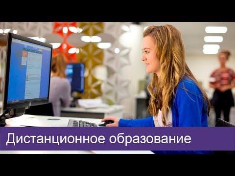 """Курсы """"Оказание платных образовательных услуг в организациях"""""""