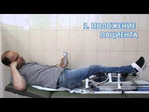 Brust-Osteochondrose verboten Übungen