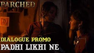 Parched | Padhi Likhi Ne | Dialogue Promo