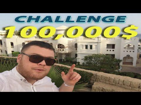 Câștigând bani online prin offshore
