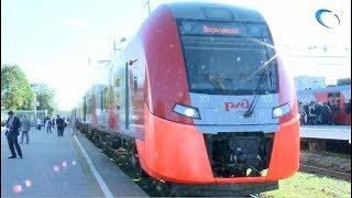 «Ласточка» впервые полетела по маршруту Великий Новгород - Петрозаводск