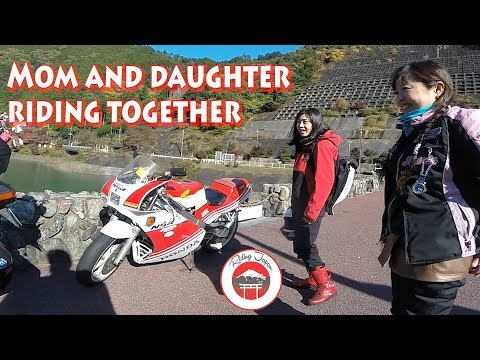 Mother and daughter riding 30 year old bikes, Honda NSR