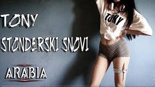 Tony   Stonderski Snovi (Official Video)