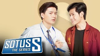 Trailer Sotus S The Series