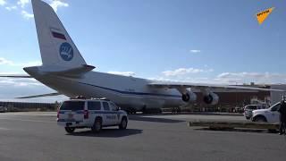 W Nowym Jorku wylądował rosyjski samolot z pomocą humanitarną
