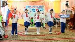 Агитбригада детского сада №173
