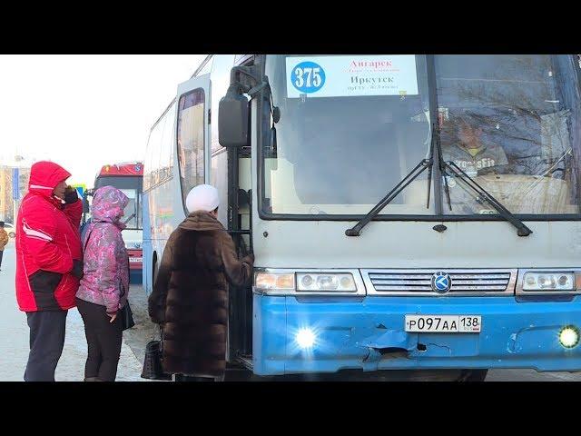 Общественный транспорт стал дороже