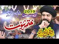 New Biyan //Khatam e Nabuwat //Mufti Jamal ud Din Baghdadi  By Modren Sound Sialkot 03007123159
