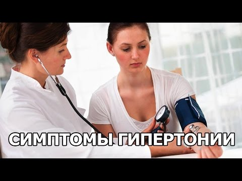 Гипертония и влажность