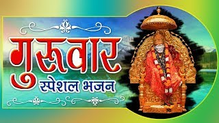 Sai Baba Ka Bahut Pyara Bhajan !! Mein Tera Ho Gaya Tu Mera Ho Gaya