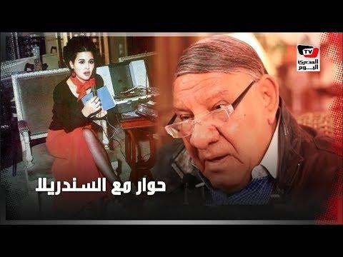عن حياتها وشخصيتها وفنها.. حوار نادر من خزانة مفيد فوزي مع السندريلا سعاد حسنى