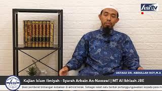 Kajian Islam Ilmiyah – Syarah Arbain An – Nawawi | MT Al Ikhlas JBE