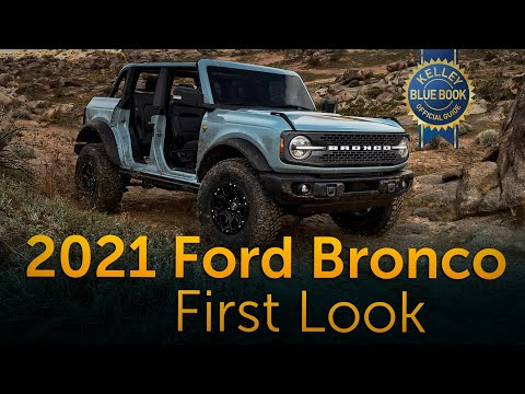 2021 Ford Bronco   First Look