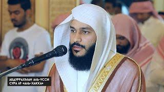 Прекрасное чтение Корана!