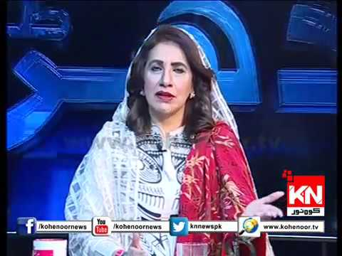 Ba Dhark 28 04 2018 PTI set to hold power show at Minar-e-Pakistan