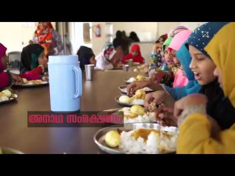 A Short Intro of VISION 2026 (Malayalam)