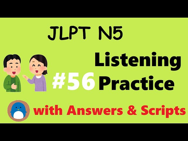 2020 JLPT N5 Listening Practice #56【with Answers / Downloadable Scripts】