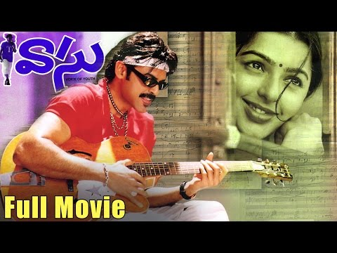 Vasu Telugu Full Length Movie || Venkatesh Movies || DVD Rip..