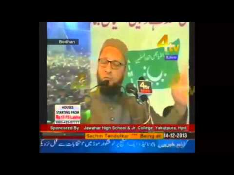 Asaduddin Owaisi Latest Speech On Jalsa Halat E Hazeera At Bodhan On December 14th