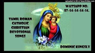 Tamil Roman Catholic Christian Devotional Songs Channel videos