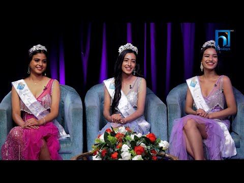 मिस टिन नेपाल २०२१ का विजेताहरुसँग विशेष कुराकानी | MISS TEEN NEPAL 2021