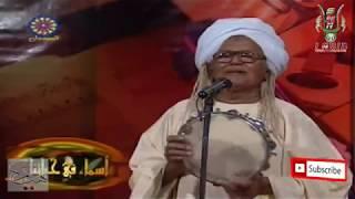 مازيكا يانسيم بالله أشكيلو ● بادي محمد الطيب تحميل MP3