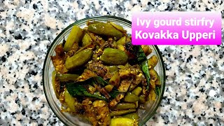 Ivy gourd Stirfry | Kovakka Upperi | Easy dish for lunch.