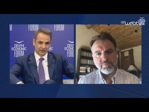 Συζήτηση του Πρωθυπουργού με τον καθηγητή Ιστορίας του Πανεπιστημίου Stanford, Niall Ferguson