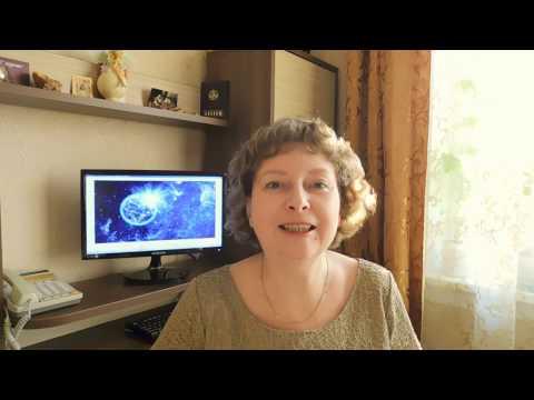 Глоба сайт астрология