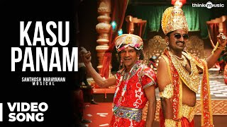 Kasu Panam Video Song - Extended Version   Soodhu Kavvum   Vijay Sethupathy   Santhosh Narayanan