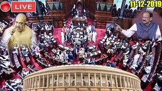 LIVE : Parliament Debate on Citizenship Amendment Bill 2019 in Rajya Sabha || PM Modi || Amit Shah