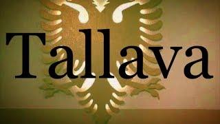 Tallava Balkan 2019  New Saleo Iljazi Extra Korg (Offical Video HD)