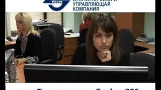 Ведение бухгалтерского учета.avi