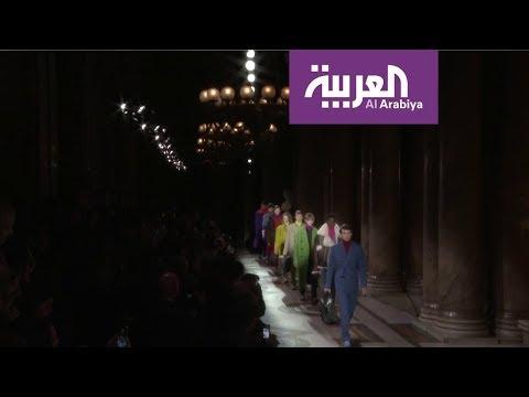 العرب اليوم - شاهد: عرض أزياء بيرلوتي الرجالي لخريف وشتاء 2020 - 2021