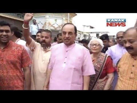 Subramanyam Swamy Visits Ram Lalla Temple For Darshan At Ayodhya