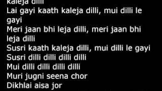 Dilli No One Killed Jessica Song (Full) Lyrics HQ - YouTube