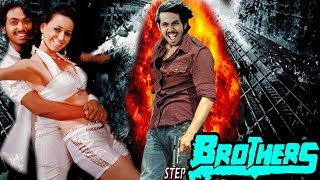 Step Brothers - South Indian Super Dubbed Action Film - Latest HD Movie 2018