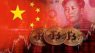 China Bitcoin Ban is a Good Thing   Facebook Raising $1B for Crypto Startup