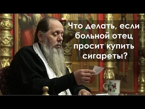 Проводникова а. астролог ижевск