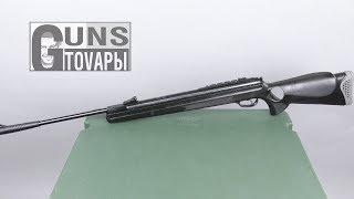 Пневматическая винтовка Hatsan 125 ТН от компании CO2 - магазин оружия без разрешения - видео 2