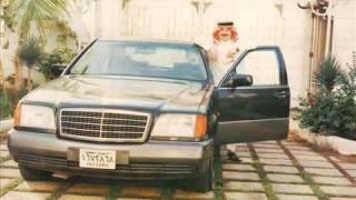 اغاني حصرية علي عبدالكريم- نذر علي تحميل MP3