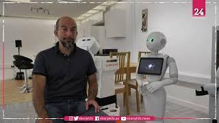 تدريب روبوتات في اسكتلندا لمساعدة أشخاص يعيشون في عزلة