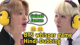 BTS whisper challenge // funny Hindi dubbing | BTS hindi dubbed funny